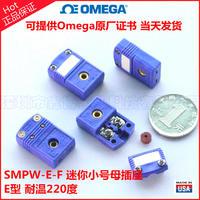 SMPW-E-F熱電偶插座