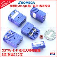 OSTW-E-F熱電偶插座