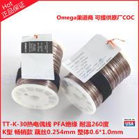 TT-K-30-SLE熱電偶線