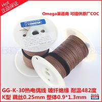 GG-K-30-SLE熱電偶線