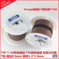 TFE-T-24-SLE熱電偶線