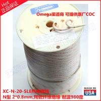 XC-N-20-SLE高溫陶瓷纖維絕緣熱電偶線