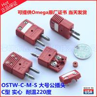 OSTW-C-M-S熱電偶插頭