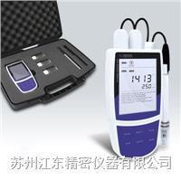 Bante携带型电导率仪 Bante530