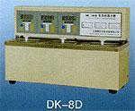 电热恒温水槽 DK-8D