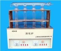 控温消化炉 KDN-08(停产,替代KDN-08D)
