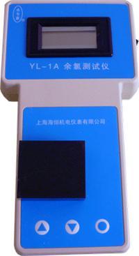 智能便携式余氯仪 YL-1AZ