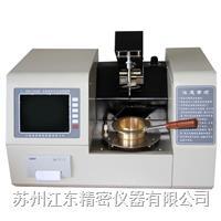 全自动开口闪点试验器 SYD-3536D