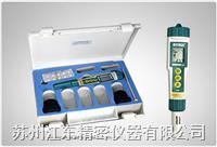 笔式余氯计 CL200