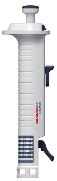 连续分配器管嘴 H721010