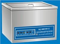台式三频恒温数控超声波清洗器 KQ-300GVDV
