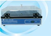 简洁式台式紫外线透射仪 GL-3120