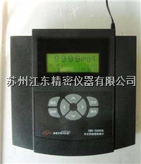 中文实验室钠度计 DWS-2009型