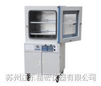 真空干燥箱 DZF-6090LC