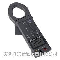 TES-3050 真均方根值,交直流钩表 TES-3050