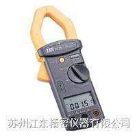 TES-3079 真均方根值交流钩表(1000A) TES-3079