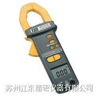TES-3092 交直流钩表 TES-3092