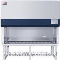 海尔生物安全柜HR60-IIA2 保障操作人员安全 HR60-IIA2