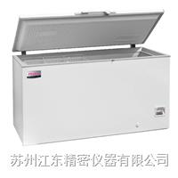 -40℃低温保存箱DW-40W380 温度显示 报警系统 DW-40W380