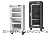 超低湿防潮箱 CTC160D