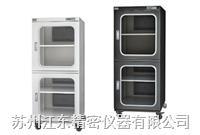 中湿度电子防潮箱 CTA540D
