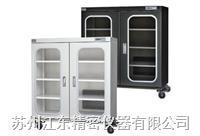 低湿度电子防潮箱 CTB320D