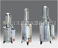 断水自控电热蒸馏水器 DZ-5LIII