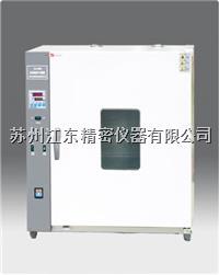 卧式电热恒温干燥箱 202-3A