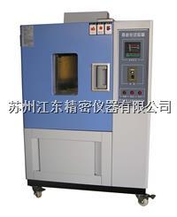 热老化试验箱 RLH-010