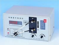 高灵敏度紫外检测仪(电脑数据采集) HD-7