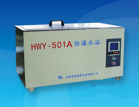 HWY-501A 超级循环恒温水浴 HWY-501A