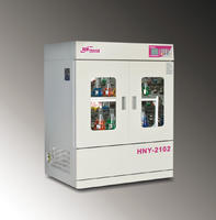 立式恒温培养振荡器 HNY-2102
