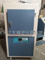 1600℃高温炉 SXJD-V11-16
