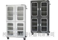 全自动氮气柜  CTD870D