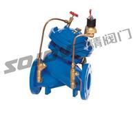 電控水力控制閥 600X