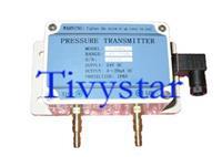 4~20mA风压传感器