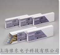 GASTEC氣體檢測管
