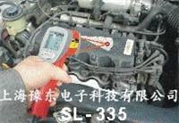 双激光聚焦带LED照明经济型红外测温仪 SL-335
