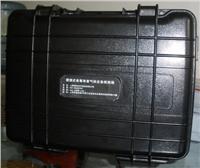 有限/密閉空間氣體安全應急檢測箱BF1R BF-1R
