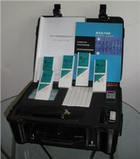 氣體快速檢測儀/氣體應急檢測儀/氣體應急檢測箱 YD-20 YD-20