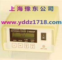 泵吸式硫化氫檢測儀 Z900XP Z-900XP