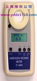 二氧化氮氣體濃度檢測儀ZDL1400 ZDL-1400
