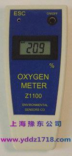 手持式氧氣濃度檢測報警儀 Z1100 Z-1100