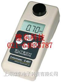 便攜式防水型余氯/總氯測量儀C401 C401