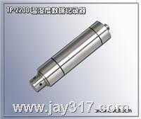 T-2200高温温湿度记录器 T-2000
