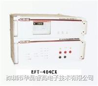觸摸屏式脈沖群發生器 EFT-404CX