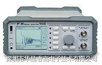 全兼容EMI測試接收機 9010