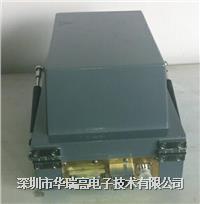 手機屏蔽箱 HRG-2914