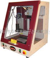 電磁兼容掃描儀 HRE-1