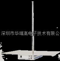 有源拉桿天線 AM-741